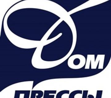 РУП «Дом прессы» – 25!