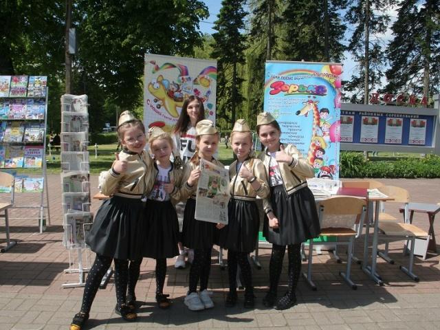 Газета «Зорька» отправилась в Дзержинск на областной праздник к Международному дню защиты детей