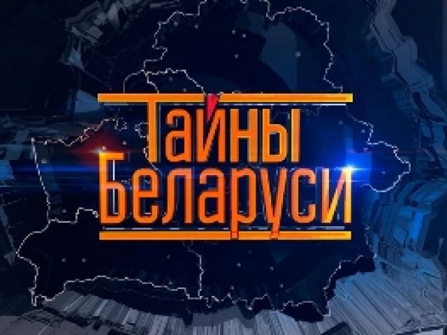 Новый сезон документального проекта на телеканале СТВ