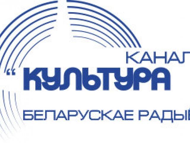 «Культура» приглашает поклонников творчества Короткевича выступить в эфире с любимыми произведениями