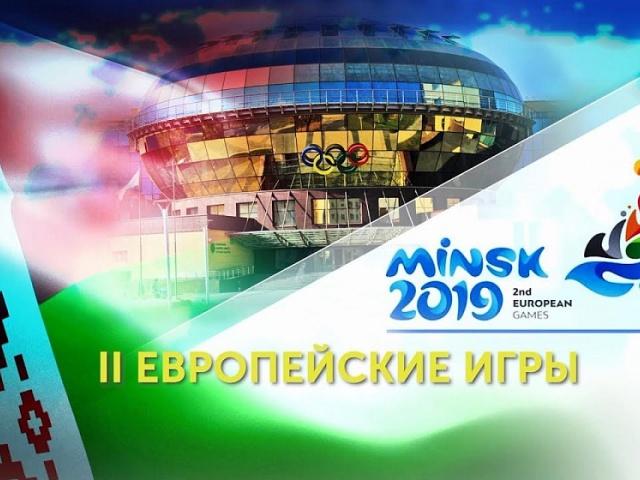 Эстафета огня II Европейских игр отправилась в путь по Беларуси из Брестской крепости