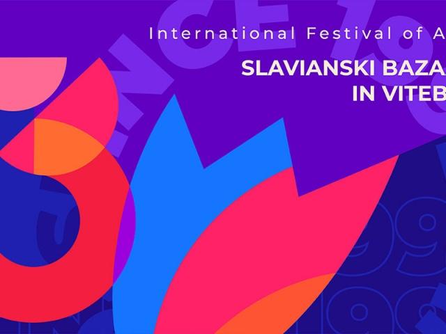 Более 400 представителей СМИ будут освещать события юбилейного «Славянского базара»