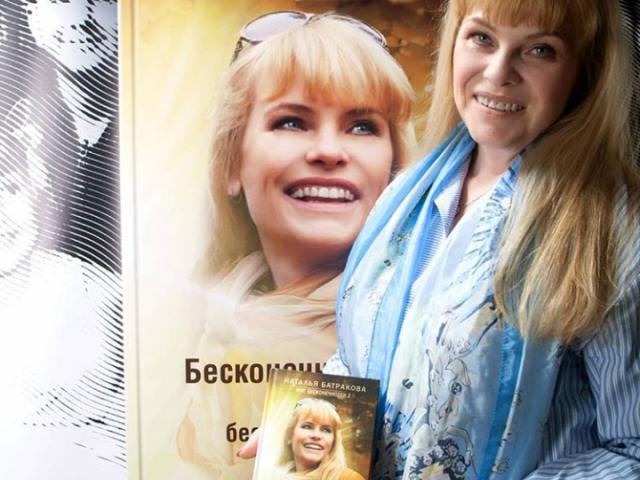 Благодарность Министра информации объявлена белорусской писательнице Наталье Батраковой