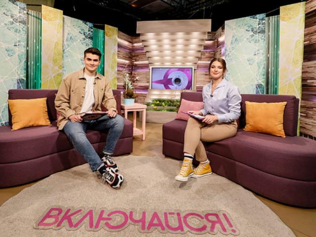 Утреннее шоу «Включайся!» на канале «Беларусь 2» входит в сезон с новыми ведущими и рубриками