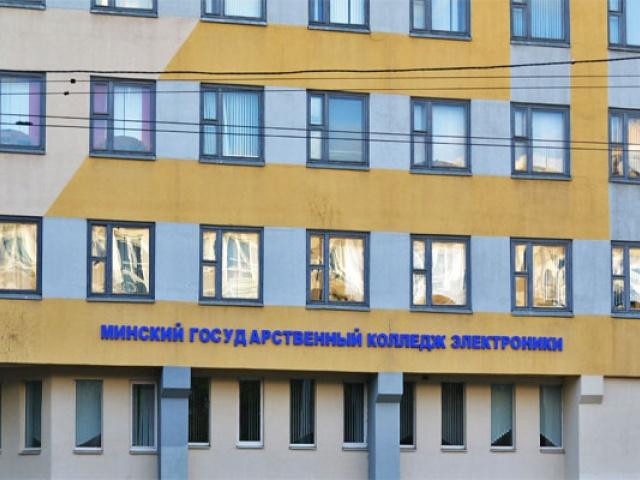 Визит митрополита Минского и Заславского Вениамина в Минский государственный колледж электроники