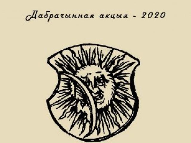 Белорусские книги переданы в Эстонию