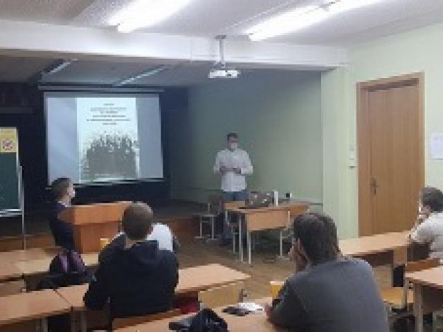 Прэзентацыя кнігі пра беларусаў у міжваеннай Чэхаславакіі