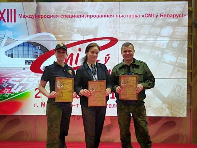 XXIII Международная специализированная выставка «СМІ ў Беларусі» завершена.
