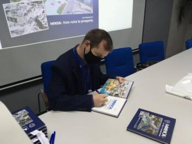 В IBA IT Park прошла презентация новой книги издательства БелЭН