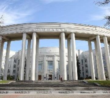 НАН Беларуси проводит конкурс на лучшее освещение в СМИ научных достижений 2020 года