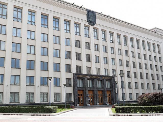 К 100-летию БГУ оцифрован весь архив одной из старейших вузовских газет