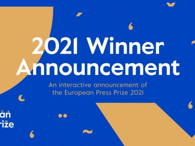 Оглашены результаты European Press Prize 2021