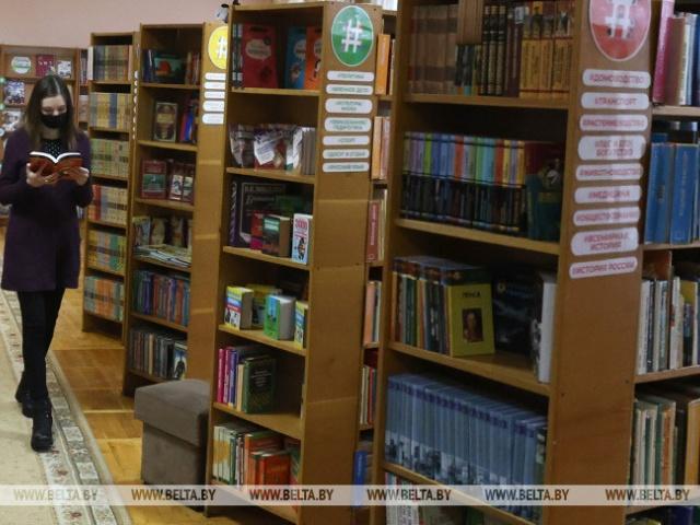 День белорусской письменности отпразднуют в библиотеках Могилева